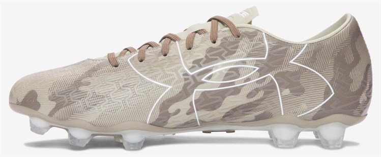 Under -armour -clutch -fit -camouflage -schoenen