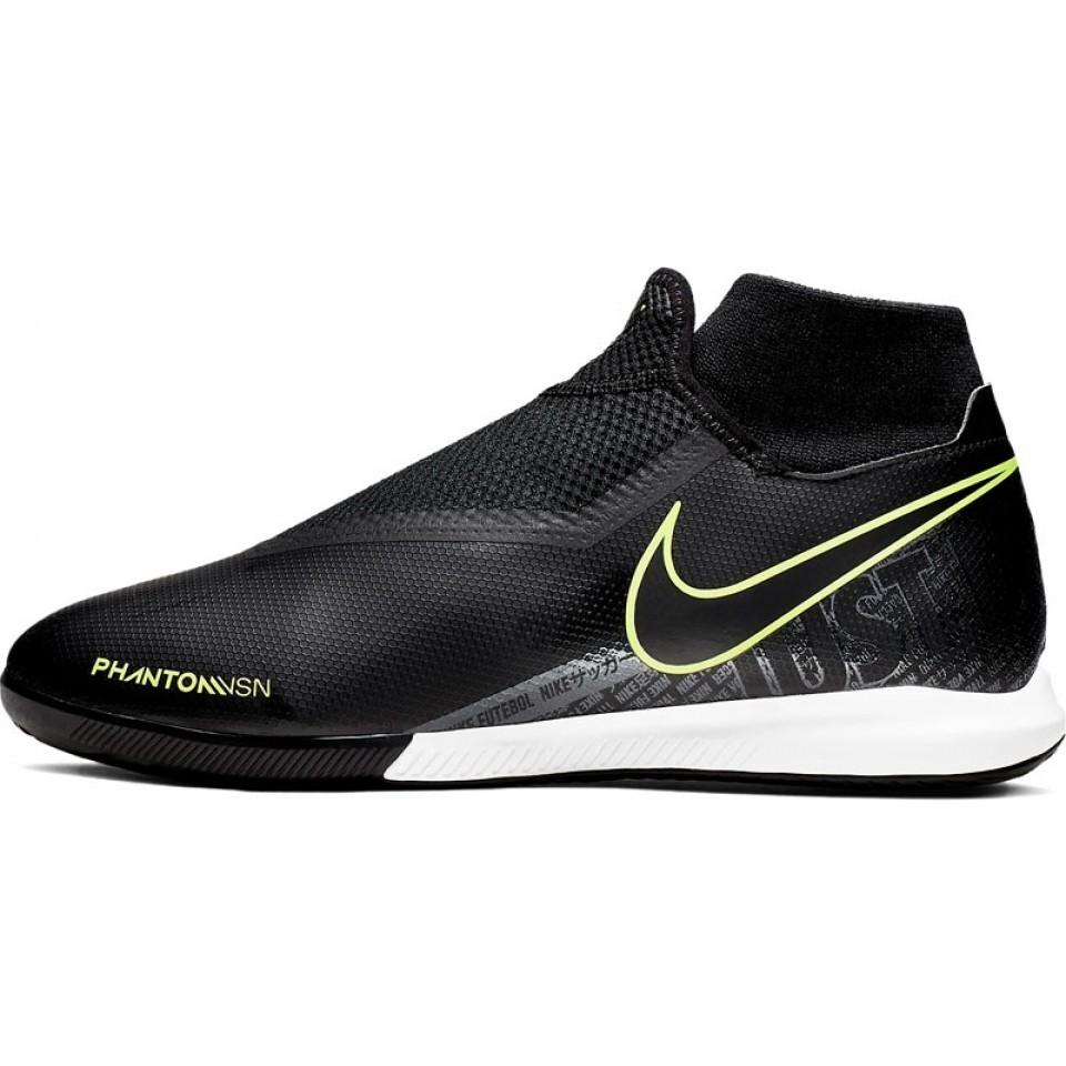 Blauwwitte Nike Phantom VSN Euphoria pack voetb Voetbal
